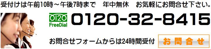 Arimado-お問合せ2
