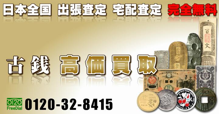 NHP k古銭